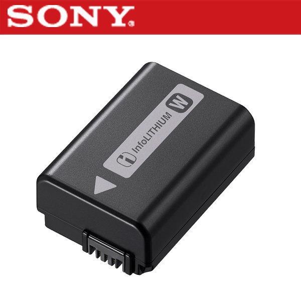 NP-FW50 SONY 소니 배터리 벌크 인포리튬 NEX 알파