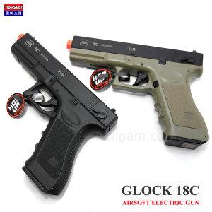 전동건 글록18c/단발 연발 전동글록 18 글록 전동총