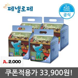 씬씬씬 팬티기저귀 특대형 22매X4팩 (남아용)