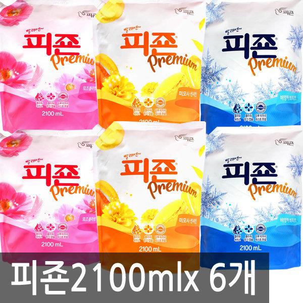 (추가금NO)피죤2100mlx6개~8개/샤프란x6개 섬유유연제