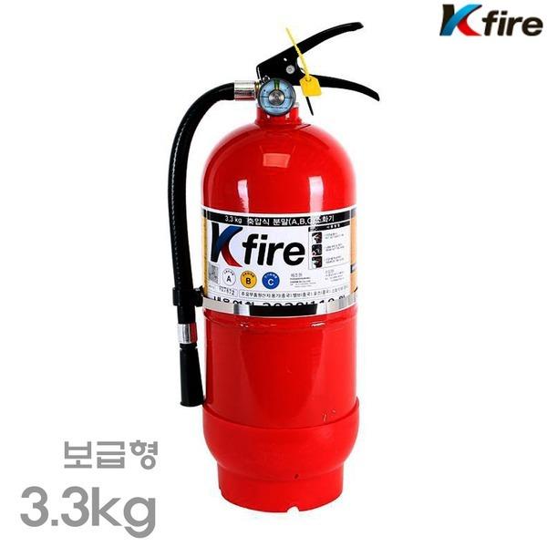 한국소방기구 축압식 분말소화기 보급형3.3kg 소화기