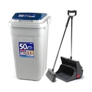크린스페이스 쓰레기통50L 빗자루세트받이 분리수거함
