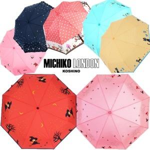 온가족 우산 3단 장우산 수동 자동 양산 아동 마블