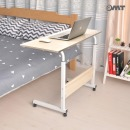 OMT 이동식 높이조절 소파쇼파 노트북 테이블 ONA-604