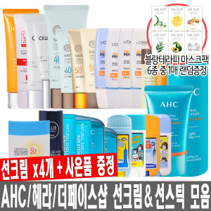 AHC/헤라/더페이스샵/메이뉴욕 선크림   선스틱 x4개