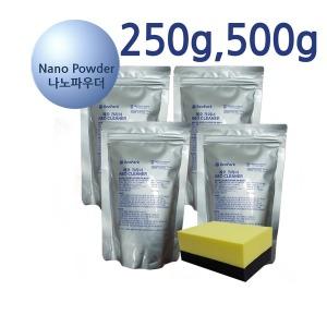 나노파우더 산화세륨 유막제거제 RoHS KC 레오크리너