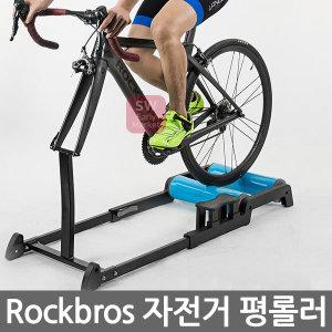 rockbros 자전거 평롤러 앞바퀴 고정식 실내 트레이너