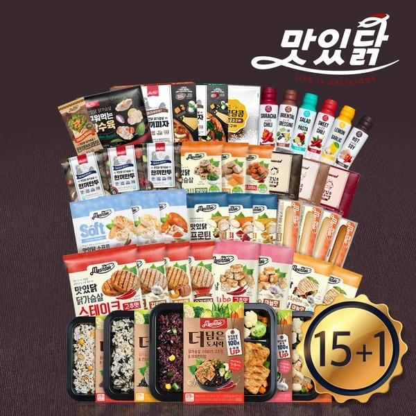 닭가슴살 전상품 21팩 맛보기세트 외 48종 골라담기