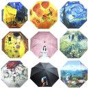 명품 명화 양산 암막 UV차단 우산 겸용
