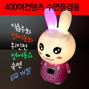 본사판매 스토리텔링 헬로토니 수면등 동요동화400편