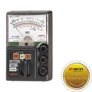 SH1000M/2000M/누전측정/절연저항계/테스터기/메가옴