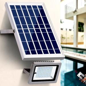 태양광 LED 조명 등 가로등 야외 태양열 정원등 전등