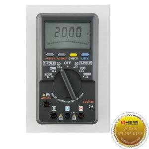 SH-5030S(신형)/접지저항계/2선/3선/디지탈/접지