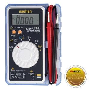 SH-3235 흰색/전압/부져/도통/다이오드/콘덴서/주파수