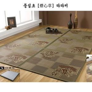 6230 원목오크자리/왕골돗자리/다다미/제사자리