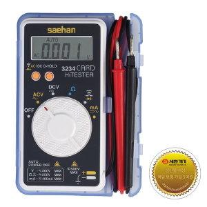 SH-3234(신형) 전압 전류 도통  부져 저항 다이오드