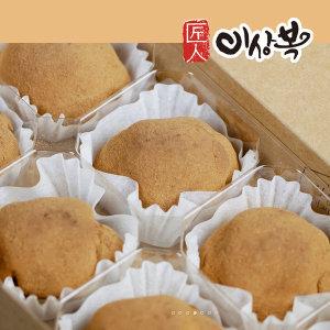 이상복 계피빵 2박스(40g 20개입) 경주빵