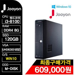 8세대 쿼드코어 SSD-BTI81STU i3-3.6G/8G/120G/윈