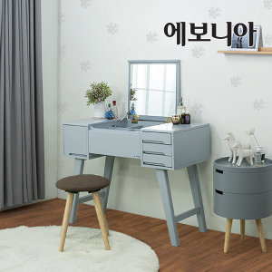 모던 화장대/화장대+거울세트/수납화장대