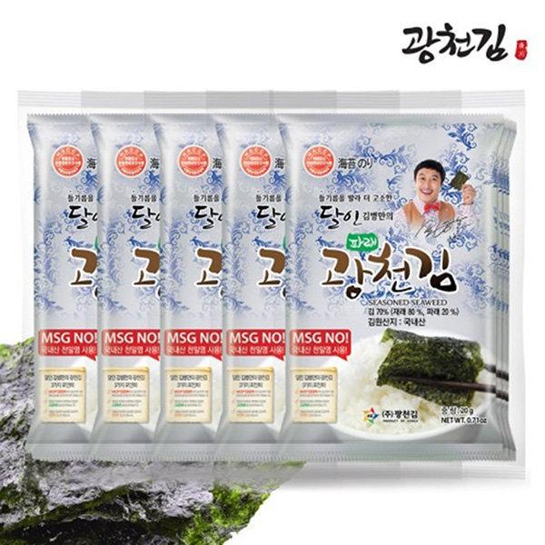소문난 광천김 달인 김병만의 파래전장 36봉