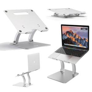 MSL STAND 휴대용 알루미늄 맥북 노트북 거치대 받침
