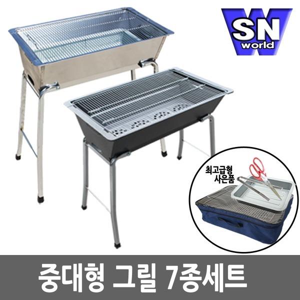 국산 특대형 10인용 바베큐그릴 석쇠 4인용18000원~