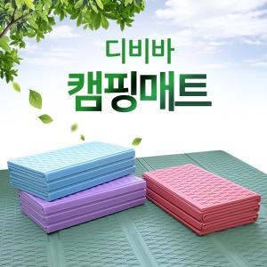 디비바 캠핑매트 모음전/발포매트/피크닉매트/돗자리