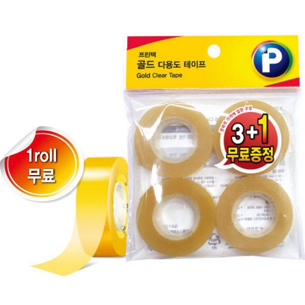 골드다용도테잎(리필3+1/GR1230-4/프린텍)