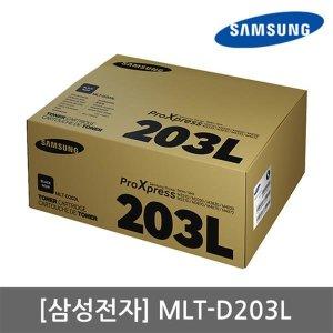 삼성전자 MLT-D203L 정품토너 검정