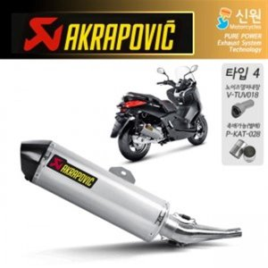 아크라포빅 X-MAX125 07-16 슬립온 스텐리스 머플러