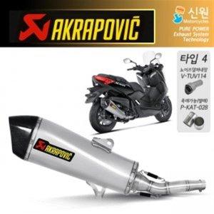 아크라포빅 X-MAX 13-16 슬립온 스텐 머플러