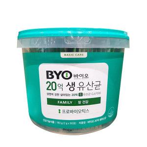 CJ BYO 바이오 20억 생유산균 90포