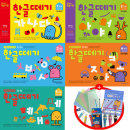 기탄 한글떼기 제 1~5 과정 - 최신 개정판 (풍부한 사은품)