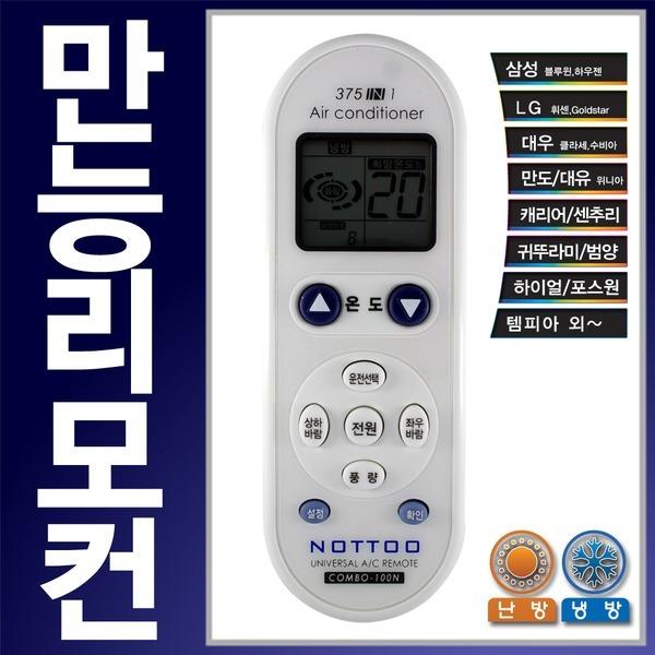 콤보100N/HP-A150VVVVS/AS-G64DBT/AP-N2390/LPNC151Q