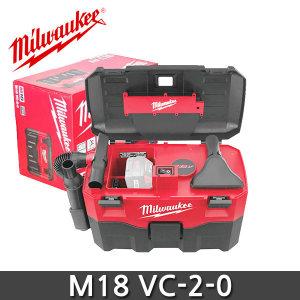 밀워키 M18 VC-2-0 건습식 무선청소기 본체만 베어툴