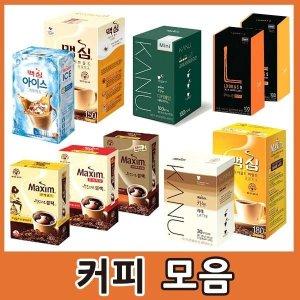 커피모음/카누/맥심/아이스
