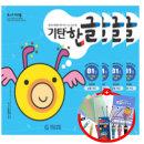 기탄한글 B단계 1-4집 세트 (전4권) (풍부한 사은품) 유아 3~6세