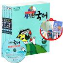 새기탄국어 G단계 1-6집 세트 (전6권) (풍부한 사은품) 초등 3~4학년