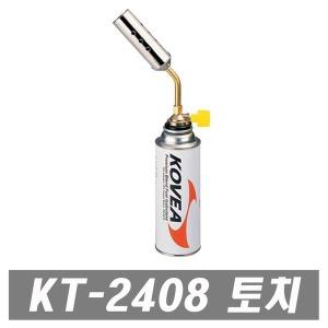 코베아 KT-2408 캐논토치 가스토치 용접 부탄가스토치