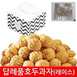 천안호두과자답례품 문구무료 사은품(레이스_4알)