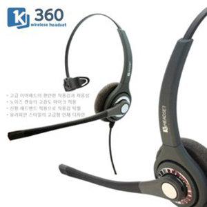 KJ-360 콜센터 TM용 IP폰/모임스톤/스마트폰 헤드셋