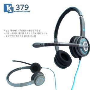 KJ-379 콜센터 TM용 모임스톤헤드셋 스마트폰헤드셋