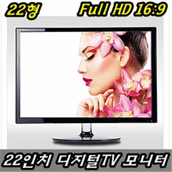 20 22 인치 차량용 HDTV 12V 수신기 DTV 위성안테나