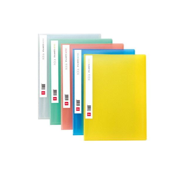 컬러클리어화일(10매/청색/OfficeDEPOT)