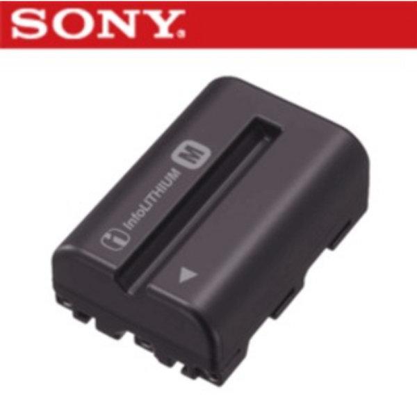소니코리아정품 NP-FM500H SONY 알파 배터리 충전지