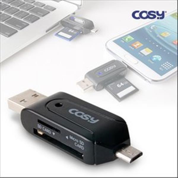 코시 CR1223GS 스마트폰 OTG 카드리더/PC겸용