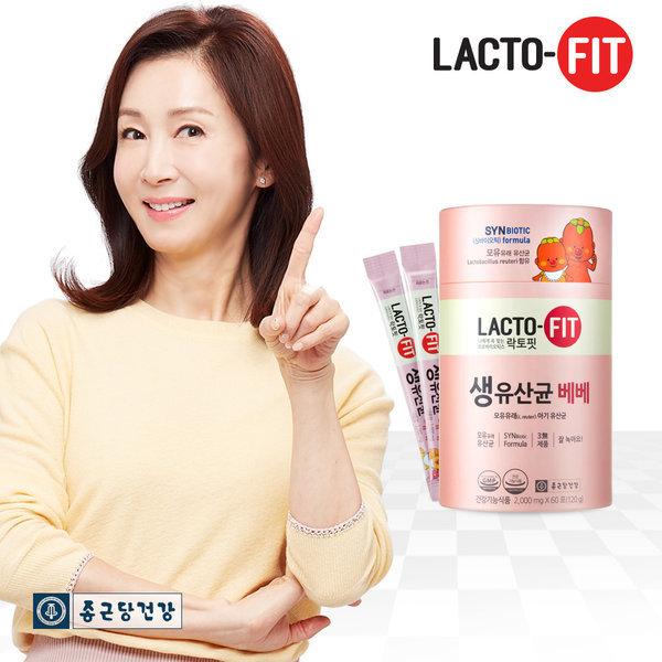 락토핏 생유산균 베베 1통 (60일분)