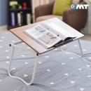 OMT 6단계각도조절 접이식 소파 쇼파 테이블 ONA-A1