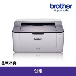 HL-1110 흑백레이저프린터 윈도우10지원 + 민원24지원