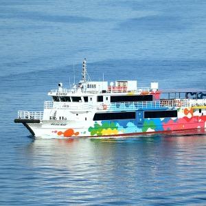 |카드10%할인| 제주 마라도 정기여객선(운진항출발) 왕복 이용권/마라도 여행